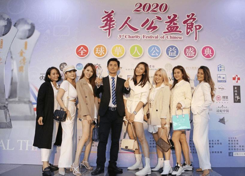 婕樂纖2020榮獲華人公益節大獎
