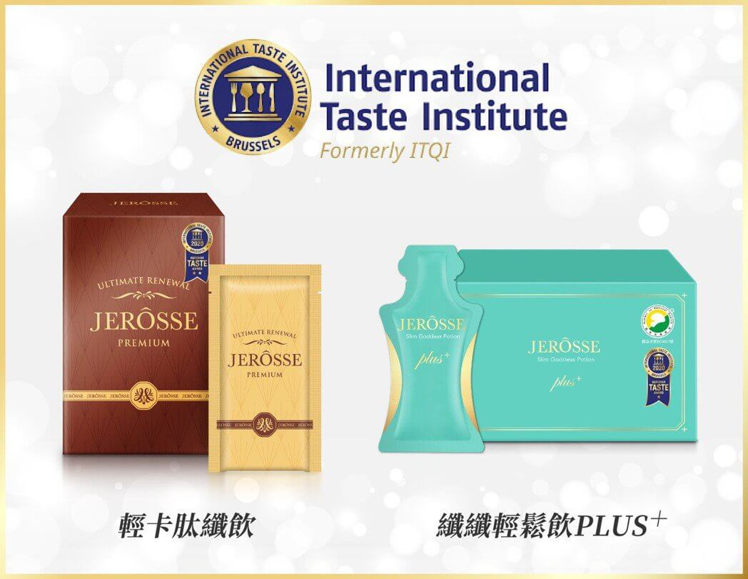 婕樂纖獲國際風味