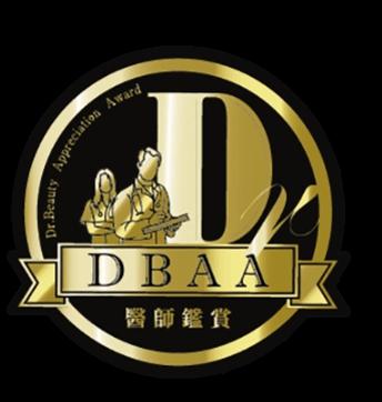 婕樂纖雪聚露DBAA醫師鑑賞標章