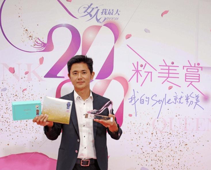 婕樂纖榮獲2020女大粉美賞獎