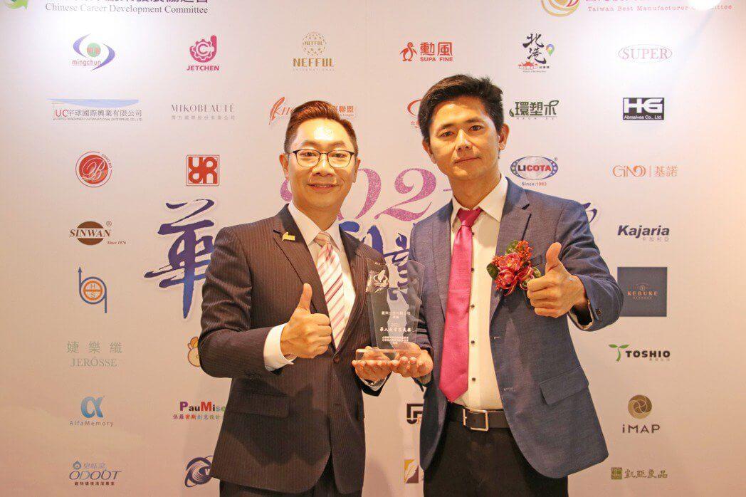 婕樂纖行動加盟獲華人創業家大獎