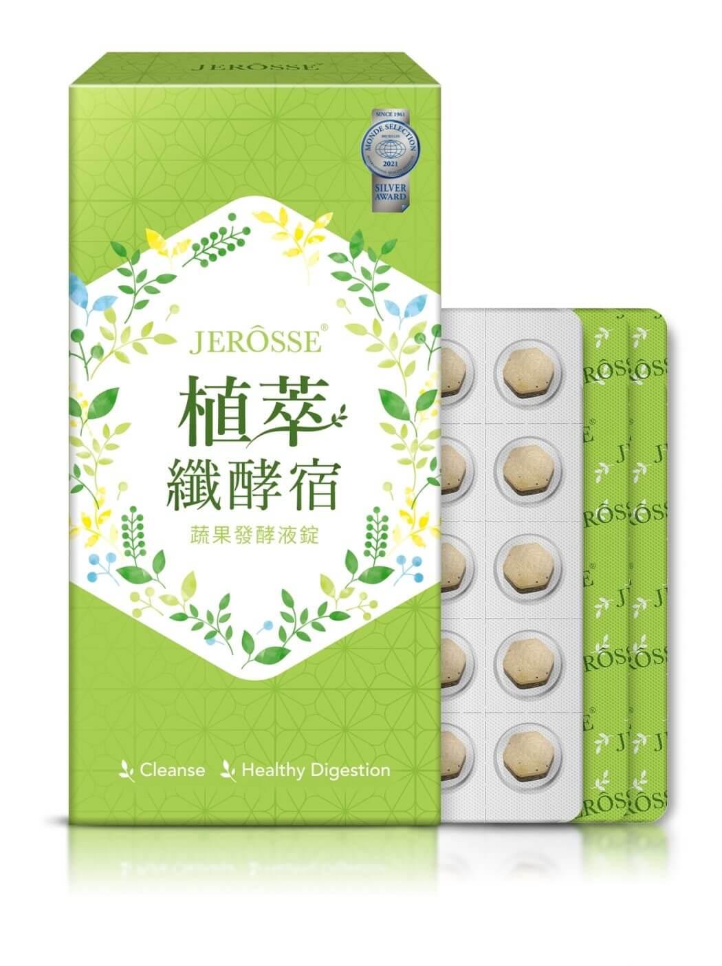 ▲婕樂纖植萃纖酵素