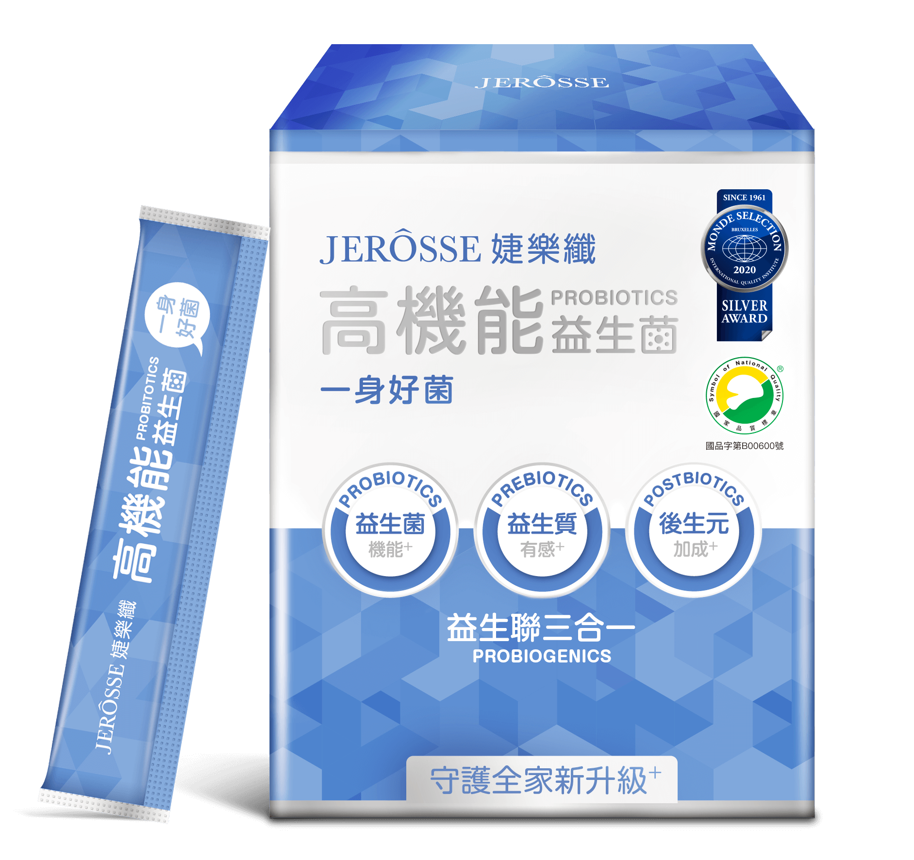 婕樂纖高機能益生菌