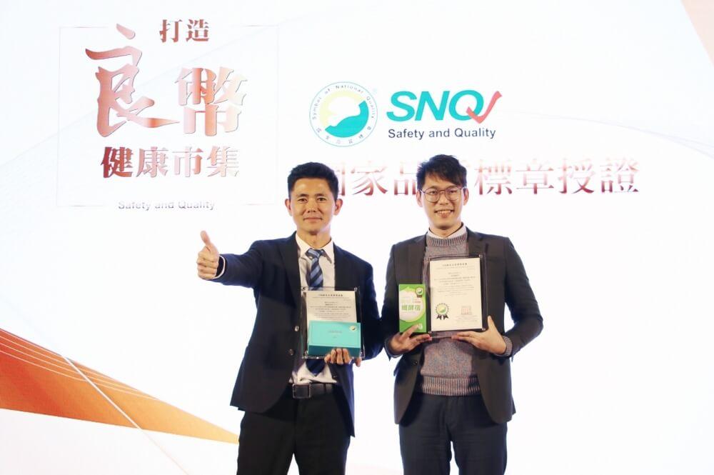 連續2年婕樂纖獲SNQ國家認證最高品質認証